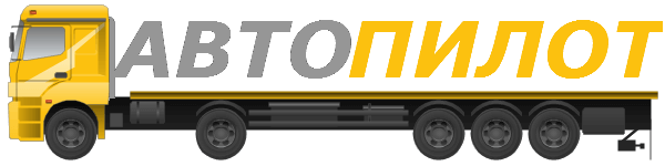 logo_avtovoz2